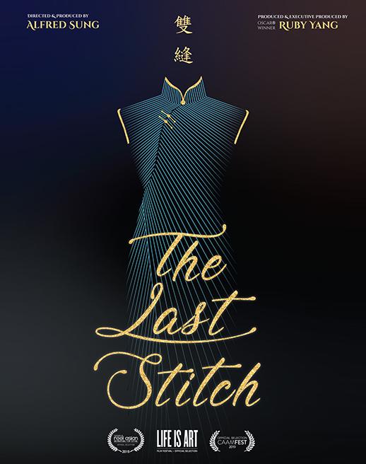 The Last Stitch