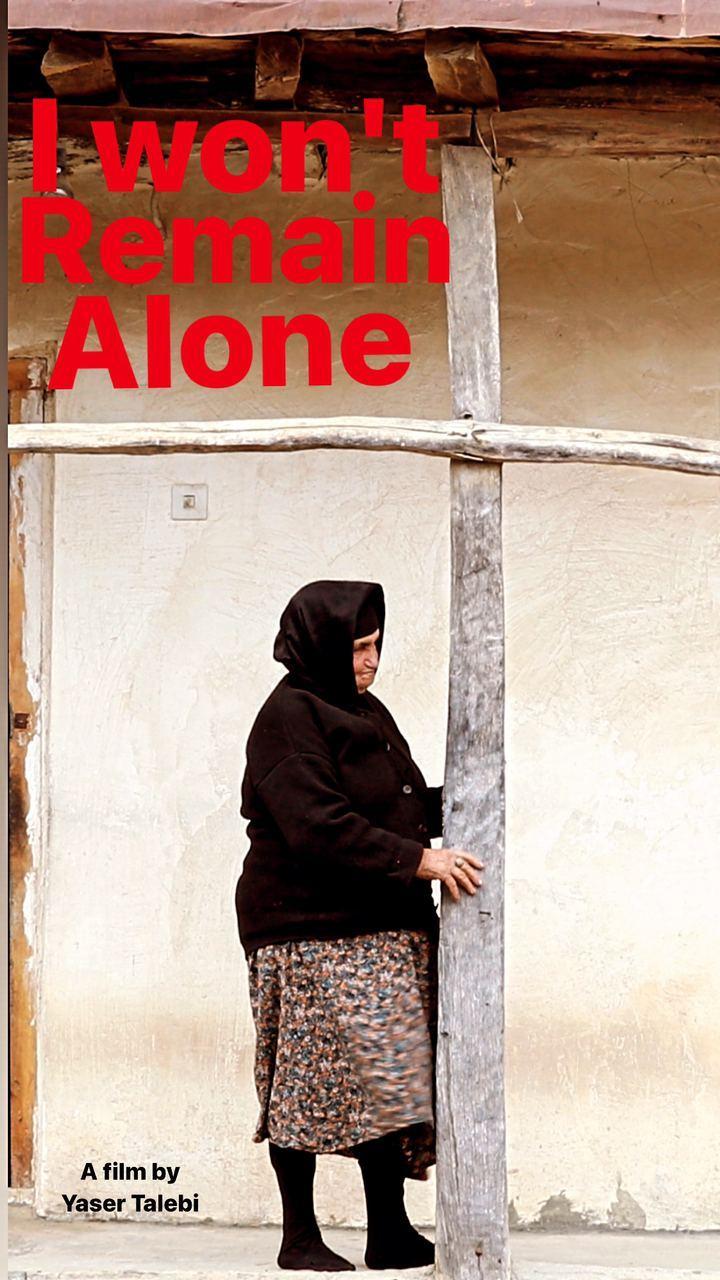 I Won't Remain Alone